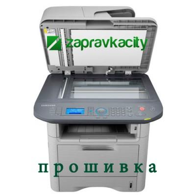 Прошивка принтера (МФУ) Samsung SCX-4833