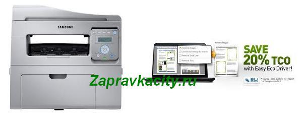 Proshivka Samsung Scx 4650n
