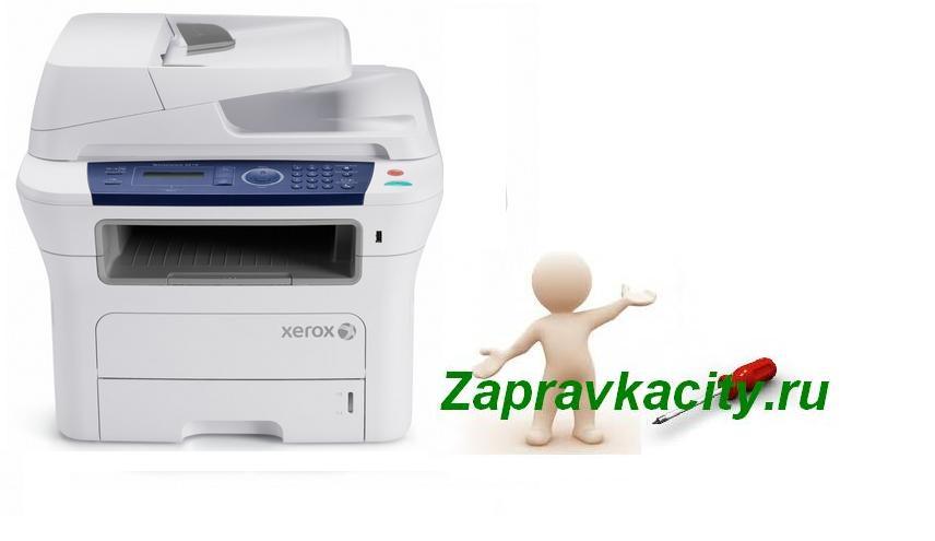Как распечатать отчет на принтере Xerox WC 3210 / WC 3220
