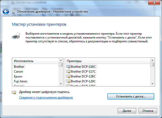 Master-ustanovki-printerov