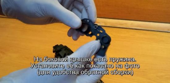 Snimaem-bokovuyu-kryshku1