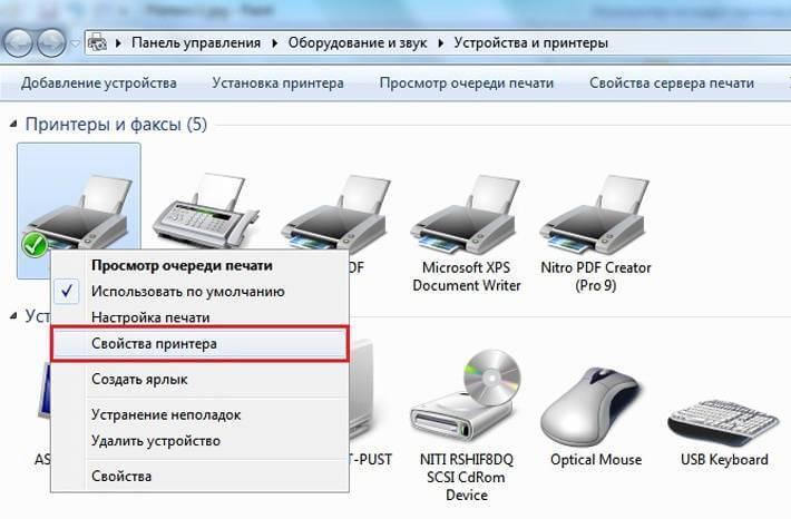 Как сделать так чтобы принтер не работал 120