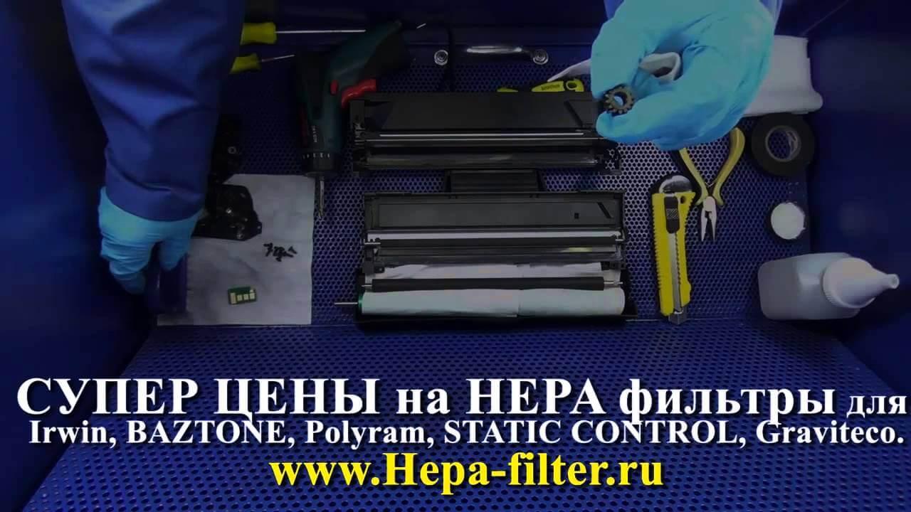 инструкция по заправке картриджей hp 85